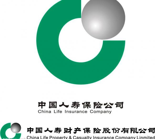 工业提升门中国人寿财险承保